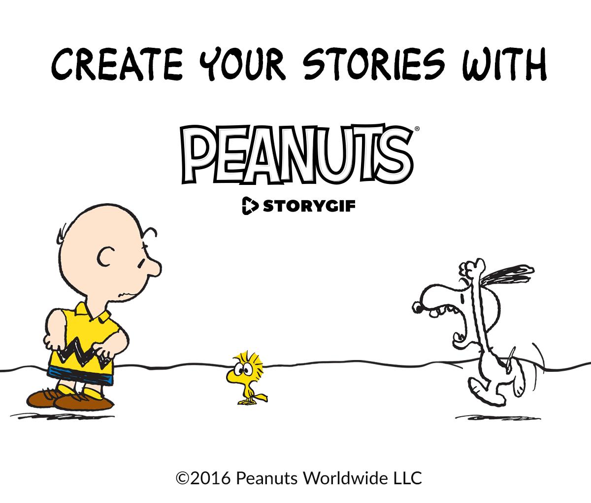 IAP_peanuts