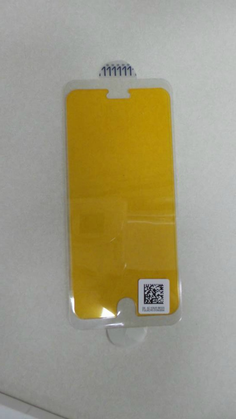 phone-screen-cover